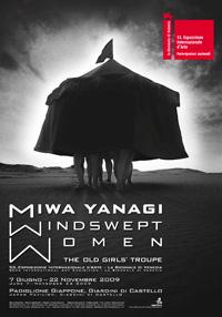 miwayanagi