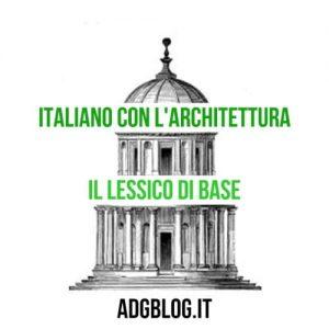 architettura lessico di base
