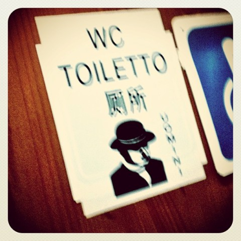 toiletto