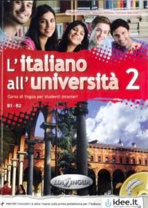 italiano_università_2