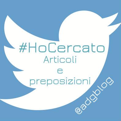 #hocercato twitter