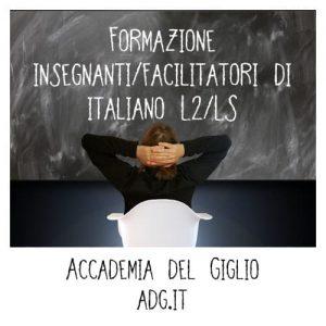 formazione docenti italiano L2 LS